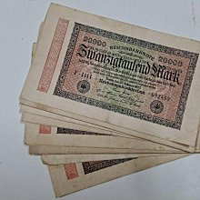 德國馬克1922貳萬和一千各15張,共30張,每張=40元(1200元)歷史上罕見的金本位有價證券,百年來保存良好,大特價!