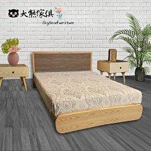 【大熊傢俱】DG-002 北歐床 工業風配色床 原色系 無印風 現代床架 雙人床 設計款 加大床 另售 化妝台 衣櫃