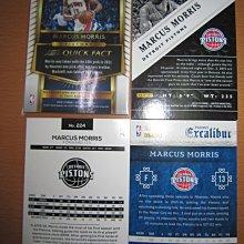 網拍讀賣~Marcus Morris~活塞隊球星~鐵面球衣卡~限量卡/80~普特卡~共4張~150元~輕鬆付~非常少見~
