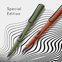 LAMY 狩獵系列 40週年復刻版 2021限定色 叢林系列 Savanna Green / Terra Red