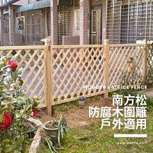 陽台圍籬花架60*90橫條柵欄丨防腐木籬笆.花格網.庭院圍欄.實木格柵.戶外室內裝飾.台灣製作【免運費】