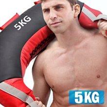 重力5公斤牛角包5KG保加利亞訓練袋Bulgarian Bag舉重量訓練包沙包啞鈴負重袋C109-5147A⊙偷拍網⊙