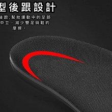 ☆鞋墊哥☆足弓鞋墊☆硬式材質支撐性更好☆工作久站運動都適用
