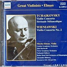 @【NAXOS】柴可夫斯基/韋尼奧夫斯基:小提琴協奏曲(Mischa Elman艾爾曼)