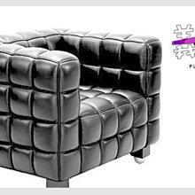 【 一張椅子 】  Josef Hoffmann 設計.Kubus Armchair 方格造型沙發 .復刻款