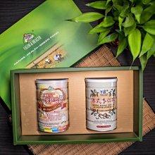 ◎亨源生機◎港式杏仁茶生機禮盒 沖泡 飲品 全素可用 生機穀物 健康