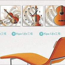 KIPO-橫三聯式  小提琴 琴房佈置  餐廳布置   無框畫  無框畫鐘  FFB002002A