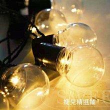 暖光透明球大圓球燈,長度10公尺40個燈【插電款】5cm大圓球LED燈串