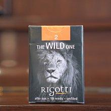 §唐川音樂§ 【法國 Rigotti Wild Jazz 中音薩克斯風竹片-10片裝】全新獅頭系列 Alto Sax