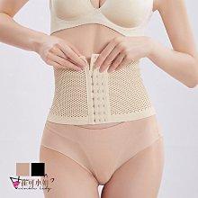 夏季薄款透氣修復強效塑身束腹帶運動健身護腰束帶 【EB0032】- 崔可小姐