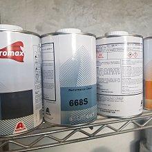 艾仕得Cromax 668S MS中固金油 全車烤漆 MITSUBISHI三菱 ECLIPSE 顏色:貴族黑(202)