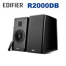 Edifier 漫步者 R2000DB 藍牙主動式喇叭 附遙控.藍芽.光纖 全新品公司貨保固