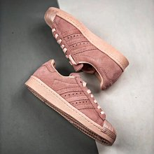 Adidas Originals Superstar 80s 羅莎粉 麂皮 貝殼頭 復古 低幫 滑板鞋 CP9946