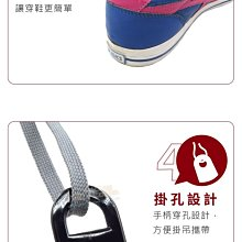 糊塗鞋匠 優質鞋材 A03 彩色塑膠短鞋拔 1支 塑膠鞋拔 懶人鞋拔 好穿脫 可吊掛