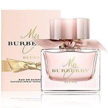 便宜生活館【香水】BURBERRY My Burberry Blush 女性淡香精10ml 滾珠分裝瓶