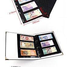 有一間店~九孔黑底雙面3行PP紙幣活頁內頁紀念鈔錢幣人民幣郵票收藏冊活頁