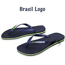 Havaianas brasil logo 剩35/36 巴西國旗logo字樣款~ 女款 深藍色-阿法.伊恩納斯 哈瓦仕