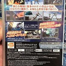 幸運小兔 PSP遊戲 PSP 異世紀機器人大戰 攜帶版 Another Centurys Episode 日版 D5