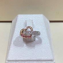 天然23分鑽石粉紅鋼玉線戒,特殊款式愛心款式可以翻面戒台,搭配厚實白K金戒台,超值優惠價16800元只有一個