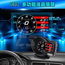 (卡秀汽車精品)[G0060A] 免更新版 OBD2 多功能液晶顯示儀錶 賽車錶 HUD 水溫錶 時速錶 轉速錶