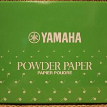 【六絃樂器】全新 Yamaha PP3 理紋紙 / 去除按鍵皮墊沾粘聲