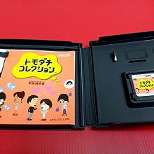 ㊣大和魂電玩㊣任天堂NDS遊戲 朋友收藏集{日版}編號:L2---2DS 3DS 主機可玩