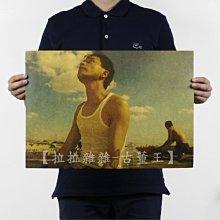 【貼貼屋】張國榮 Leslie 哥哥 懷舊復古 牛皮紙海報 壁貼 店面裝飾 經典電影海報 394