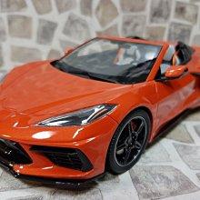 宗鑫 GT SPIRIT GT309 Chevrolet Corvette C8 Cabriolet 2020 金屬橘