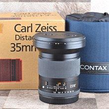 【品光攝影】 Contax Distagon T* 35mm F3.5 定焦 GF#CX0082