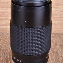 【台中品光攝影】Konica Hexann AR 35-70mm F3.5 手動標準鏡 AR口 #35945J