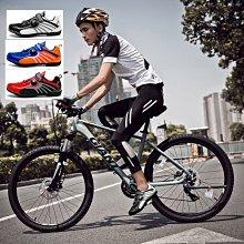男女專業騎行鞋 訓練入門級自行車鞋 飛輪鞋 BOA旋鈕調節便捷穿脫 戶外公路登山車鞋 腳踏車非卡硬底鞋 腳踏車鞋 唔西.迪西 H227