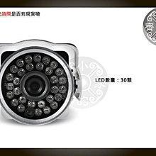 小齊的家 T71 IPCAM 室外槍型 攝影機 h.264 DVR 監視器 百萬畫素 HD 720P 可選配內建32G-特價