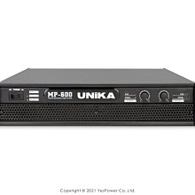 UNIKA MP-600 後級擴大機 200W+200W 立體二聲道輸出 PA舞台 外場喇叭專用