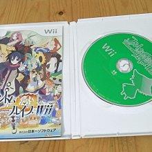 【小蕙館】Wii ~ 通靈戰士 (純日版)