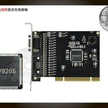 小齊的家 DVR-S9104 MV9205晶片 四路 4路 4音 影像 擷取卡 監視卡PCI介面 120張/秒 HALF D1支援XP