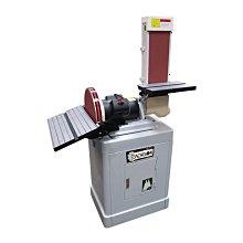 Bachelor博銓DB-1248---1.5HP砂帶&圓盤砂磨機 -兩年保固 (含稅/不含運)--博銓木工機械