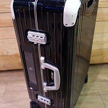 【品光數位】RIMOWA 882.63.50.5 Limbo E-Tag 26吋小型行李箱 #100323