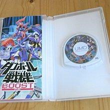 【小蕙館】PSP~ 紙箱戰機 BOOST (純日版)
