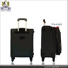 【良林皮件】【NINO 1881】27吋 典雅四輪可加大商務旅行箱/行李箱8585