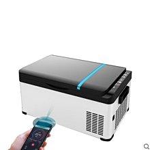 【興達生活】Coolbox壓縮機車載小冰箱宿舍大容量冷藏冷凍可結冰車家兩用49升`31556