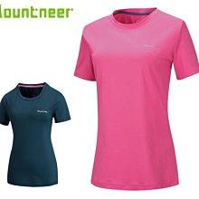 丹大戶外【Mountneer】山林休閒 女透氣排汗抗UV上衣 21P58 兩色