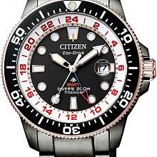 日本正版CITIZEN星辰PROMASTER BRAVE BLOSSOMS BJ7115-85E 手錶男錶光動能日本代購