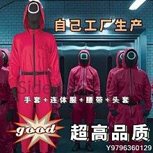 超高品質NETFLIX魷魚游戲cosplay服萬聖節squid game裝扮李政宰衣服紅色守衛套裝驚悚嚇人打扮-搞機數嗎3C