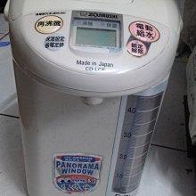 象印微電腦電動給水熱水cd-LCF50型號$999起標(H家)