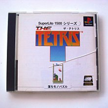 PS 俄羅斯方塊 The Tetris(PS2可玩) PS 魔術方塊