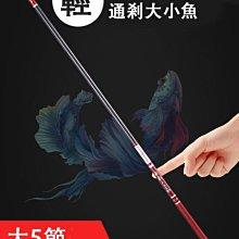 佳釣尼魚竿手桿超輕超硬釣魚竿28調臺釣竿手竿鯉日本進口五大品牌28偏19調