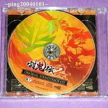 ☆小瓶子玩具坊☆PS4/PSV 討鬼傳2 寶箱版內附之精品--原聲音樂CD (無遊戲卡匣唷)
