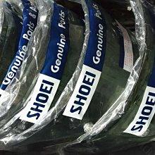 ❴全新現貨❵可分期 日本 SHOEI X14墨片CWR-F 墨片 深墨色鏡片X-14墨片 CWRF 墨片 X14墨片 Z-7墨片 X14 深色墨片祭典帽 墨片