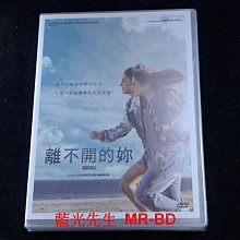 [DVD] - 離不開的妳 Indivisible ( 台灣正版 )