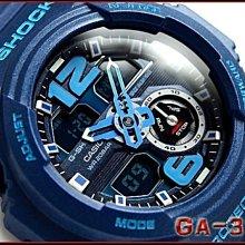 【美國鞋校】現貨 CASIO G-SHOCK 重型機械感 GA-310-2A 手錶 時尚 防水 潮流錶 GA-310